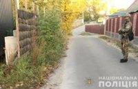 В Киевской области застрелили иностранца, который ранил четырех правоохранителей (обновлено)