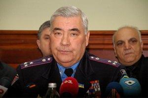 Начальник харьковской милиции уволился, - источник