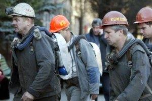 """""""Лисичанскуголь"""" получил госгарантии на $85 млн для модернизации шахты"""