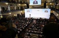 Мюнхенские дебаты: сравнение двух политических школ