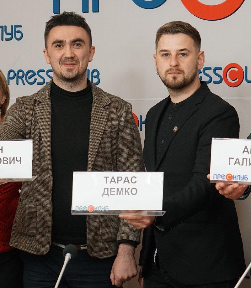 Іван Остапович і Тарас Демко