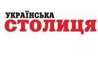 На экс-главреда газеты Киевсовета завели дело за растрату 1,5 млн грн
