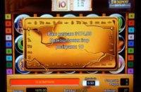 Лотерея Золотой кубок — легальное и интересное развлечение