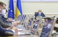 """Кабмін вирішив заборонити збиратися групами більш ніж дві особи і ввести режим """"всі в масках"""""""