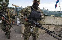 """Військового ЗСУ засудили до 6 років позбавлення волі за роботу з терористами """"ДНР"""""""