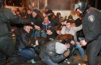 Міліція ідентифікувала 300 учасників бійки в Донецьку