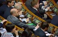 Рада не смогла ввести квоты на украинские песни в радиоэфире