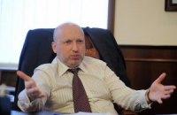 Турчинов – тюремщикам: верните больницам оборудование, его не так много
