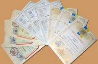 Украинцы запатентовали 75 тысяч изобретений за 17 лет