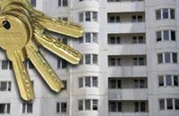 Депутаты получили бесплатно 800 квартир в Киеве