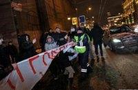В Москве задержали 11 участников акции протеста