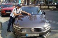 У Києві почали працювати інспектори з паркування