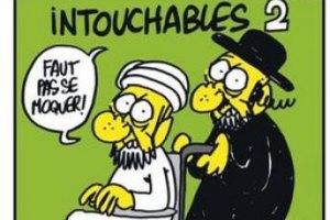 Во Франции опубликовали карикатуры на пророка Магомета