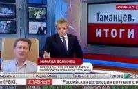 Глава профсоюза горняков рассказал правду о Донбассе в эфире российского ТВ