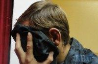 В Хельсинкском союзе заявили о 12 тысяч случаев пыток, убийств и незаконного удержания на Донбассе