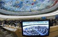 Ливию исключили из Совета ООН по правам человека
