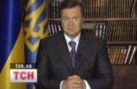 Янукович поздравил украинцев с годовщиной принятия Декларации о суверенитете