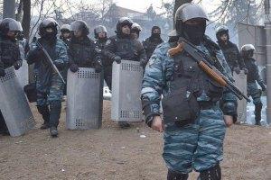 В столкновениях в Киеве пострадали 120 милиционеров (добавлено видео)