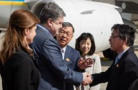 Визит Порошенко в Японию обошелся АП в 4,7 млн гривен, 24 тыс. долларов и 7 тыс евро