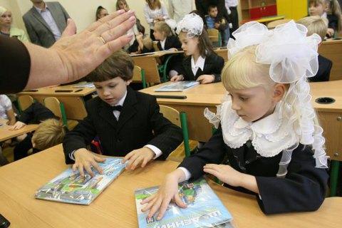Для першокласників цього року надрукують понад 4 млн підручників