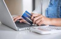 Кабмин изменил условия программы доступных кредитов