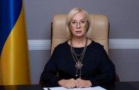 """Денісова закликає провести обмін полоненими з ОРДЛО у форматі """"всіх на всіх"""""""
