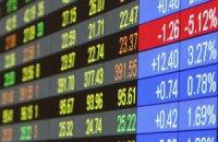 Фондовый рынок вновь показал низкий объем торгов