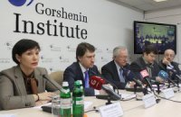 Председательство Украины в ОБСЕ: формальность или историческая возможность?