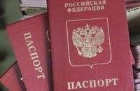 Самопровозглашенные власти Крыма ускорят выдачу российских паспортов