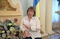 Данишевская: пришло время активизировать процедуру ликвидации Верховного Cуда Украины
