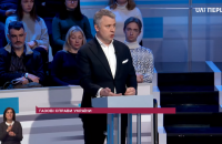 Вітренко подав до суду через невиплату премії