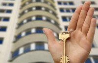 Золотые квадратные метры. Почему реформирование налога на недвижимость опять актуально