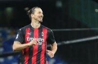Ибрагимович забивает 23 года подряд: интервал между первым и последним забитыми голами составил 7752 дня