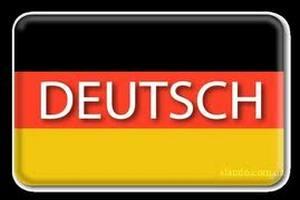 Немецкий язык выходит из моды