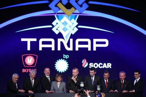 Газопровід TANAP підключили до газотранспортної системи Європи