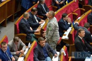 Рада наділила військово-цивільні адміністрації бюджетними повноваженнями