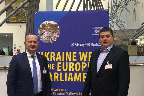 Комитет ассоциации Украина-ЕС призвал Киев продолжить реформы