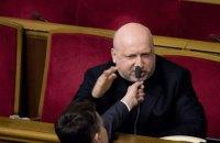 Турчинов обвинил участников блокирования Рады в работе на Россию