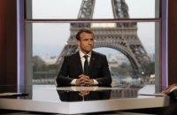 Макрон хочет сделать французский главным языком ЕС