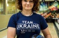 """Українка постфактум отримала """"бронзу"""" з боулінгу на Всесвітніх іграх-2017"""