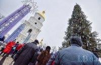 Большинство украинцев намерены оставаться дома в новогоднюю ночь