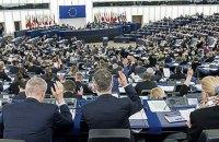 Европарламент поддержал создание трастового фонда для Украины, Грузии и Молдовы