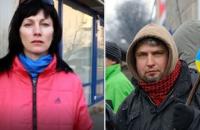 Умерла жена героя Небесной сотни Игоря Сердюка