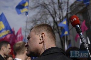 Оппозиция подала заявку на 30-тысячную акцию в Киеве