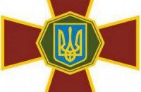 Турчинов затвердив емблему Нацгвардії