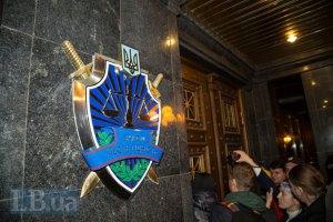 ГПУ перевірить прокурора Києва. Його заступників уже усунули
