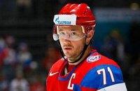Хокейна зірка Росії обматюкав журналістів: б***ь, ви хто? Все, вперед, й** твою мать