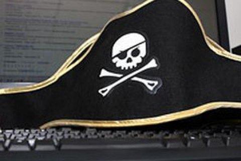 """Кабмін пропонує підвищити штрафи за """"піратство"""""""