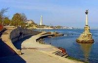 Севастополь 90-х: музыка вместо быта