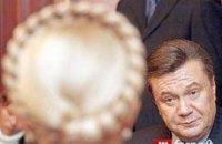 Янукович уже никогда не поверит Тимошенко